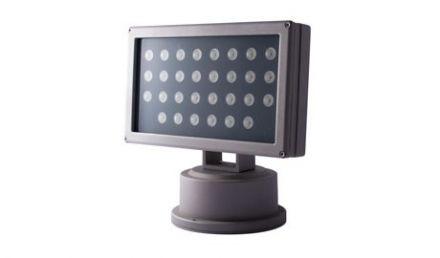 RGB LED - Building Spotlight